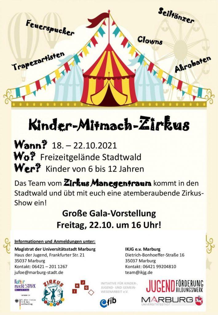 Mitmach-Zirkus Stadtwald Herbst 2021 - Plakat